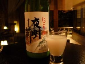 25.12.16 yoake-nigori